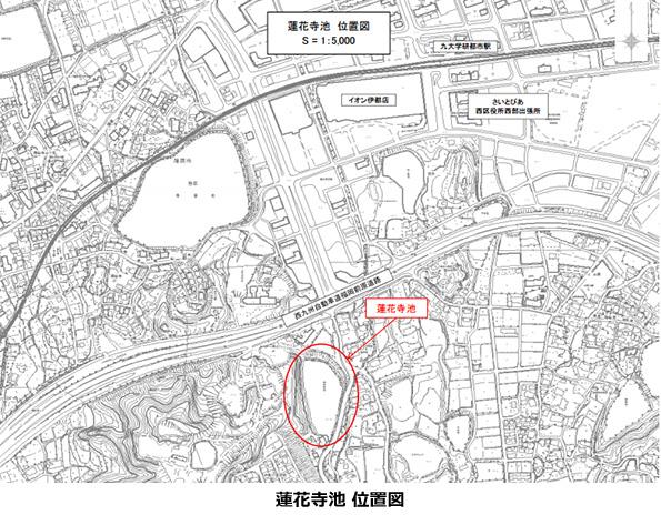 福岡県福岡市、水上太陽光発電で事業者公募 池のまわりの法面にも設置可