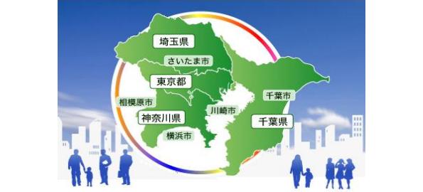 東京都など「太陽熱・地中熱・ZEH活用セミナー」を開催 参加費無料