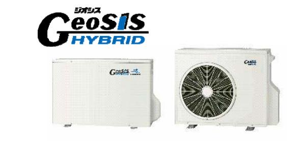 深さ50mで足りる! 「地中熱+エアコン」の冷暖房システムが新発売