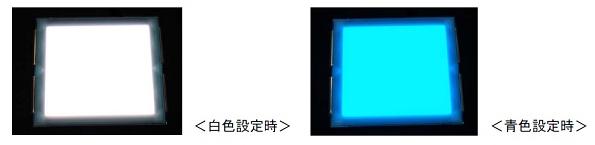調光・調色もでき、安い「塗布型」の有機EL照明パネル、2016年から量産