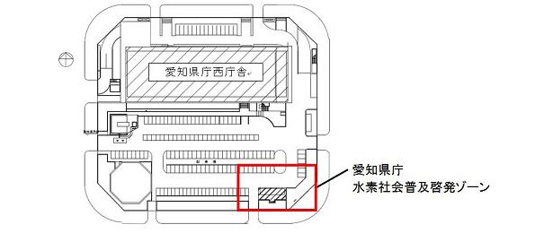 愛知県庁で移動式水素ステーションが10日から営業開始 水素1kgで1200円