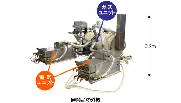 電気式より35%省エネ、温度制御もできる「ハイブリッド式過熱水蒸気発生器」