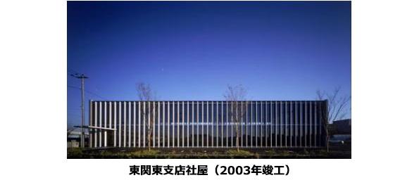 2階建て・築12年の小規模ビルをゼロ・エネルギー化 竹中工務店がチャレンジ