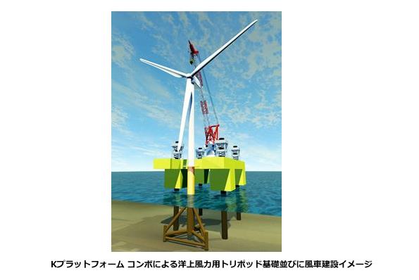 鹿島、洋上風力発電の基礎で新しい施工法を開発 着床式の風車向け
