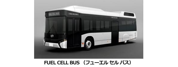 東京モーターショー2015:日野自動車、燃料電池バスを出展