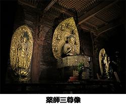 世界遺産:東寺(京都府)、LED照明を導入 十二神将像などを高演色で美しく