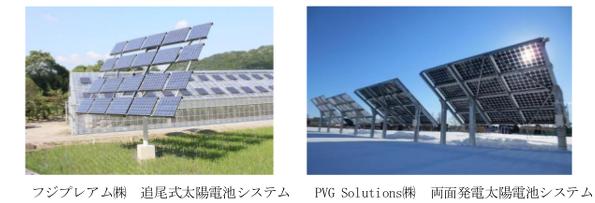 「追尾式×両面太陽光発電」で目指せ設備利用率20%! 札幌市で実証実験へ