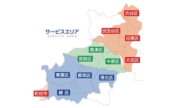 東急グループ、家庭向け電力を東急線沿線で販売 12月より先行受付