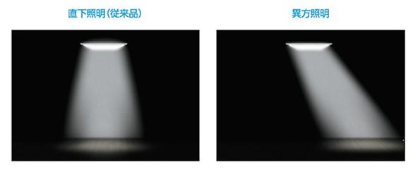 「マグネシウム空気電池」を併設した災害対策用自販機 福島県に100台設置予定
