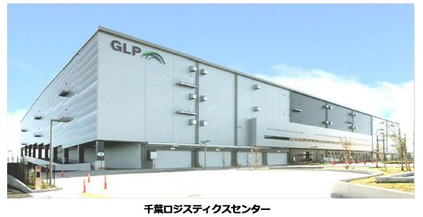 千葉県にできる最新型省エネ物流センター 太陽光発電・LEDなどでBCP対策
