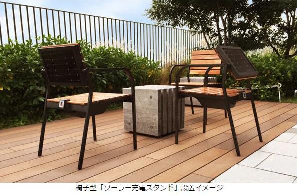 スターバックス、太陽電池搭載のテーブル&椅子を導入 スマホなど充電可能に