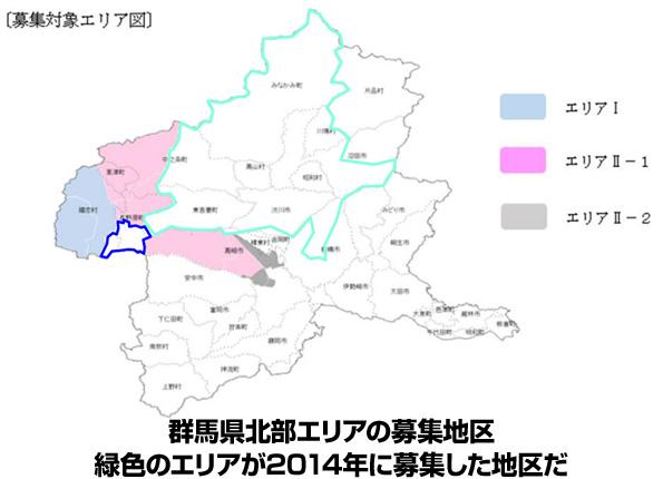 東電、群馬県・栃木県で系統連系の入札へ 新ルール適用で入札単価ダウン