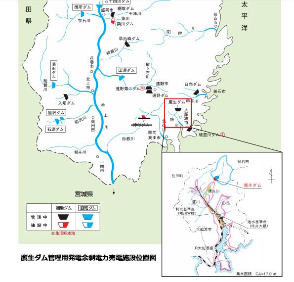 岩手県、水力発電所の電気を購入したい事業者を募集(出力280kW、29円)