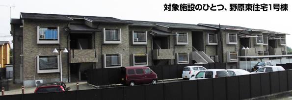 奈良県五條市、公共施設で屋根貸し太陽光発電 事業者を公募
