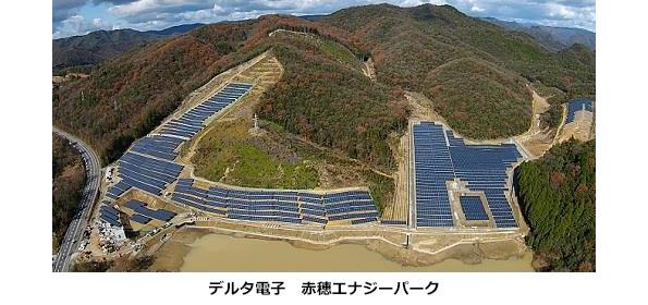 起伏に富んだ地形でも高効率 兵庫県に分散型システムのメガソーラーが完成