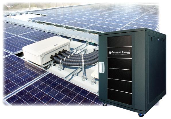 「自家消費」特化型の太陽光発電システム 売電時のロス無くFITより早く投資回収