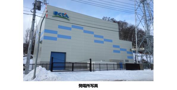 北海道電力、水力発電所を更新して出力アップ 旧設備の一部を流用