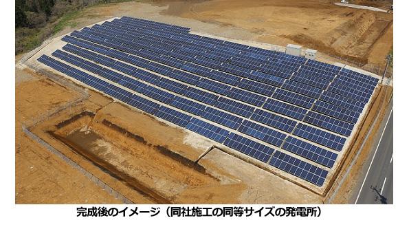 ヤフオクで太陽光発電所が売られはじめる 500kW(32円)で1億6100万円から
