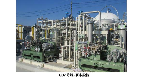 下水処理施設からのバイオガス CO2を分離・回収、藻類培養に使う実証開始