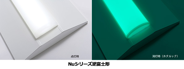 NECライティング、155lm/WのLEDベース照明を新発売 来年の補助金を意識