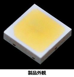 どんどん上がるLED照明の性能 200lm/Wの照明用LEDチップが開発される