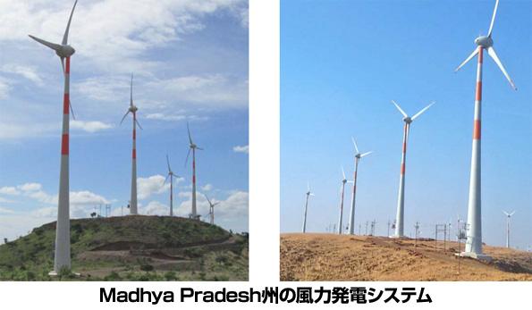 オリックス、インドの風力発電事業に出資 発電容量は約1GW