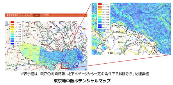東京都、「東京地中熱ポテンシャルマップ」を公開 採熱可能量ごとに色分け