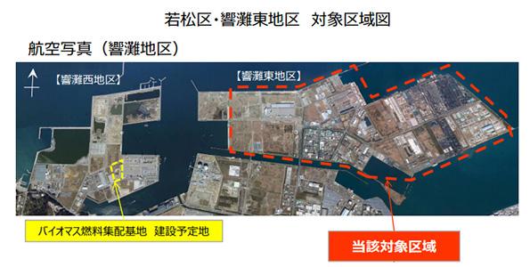 北九州市、バイオマス発電事業者を公募 新しい「燃料集配基地」から安定供給