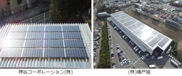 窓、バルコニー、船の屋根…神奈川県、薄膜太陽電池の導入事例5か所を発表