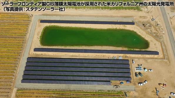 アーモンド・ピスタチオ・ぶどう畑で太陽光発電 米国のソーラーシェアリング