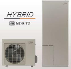 給湯1次エネルギー効率143%の住宅用「ハイブリッド給湯・暖房システム」