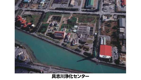 沖縄県で下水処理場でのバイオガス発電事業スタート 地元企業が合弁会社設立