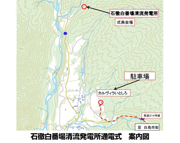 岐阜県の農業組合、農業用水で125kWの小水力発電スタート