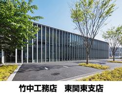 既存オフィスビル、執務を続けながらZEB化改修 竹中工務店が自社ビルで実現