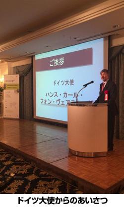 「ドイツ流の太陽光発電技術」を学ぶトレーニングセンター、横浜にオープン