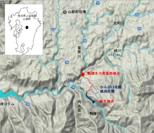 灌漑用水路でも発電できる 熊本県山都町に約2MWの小水力発電