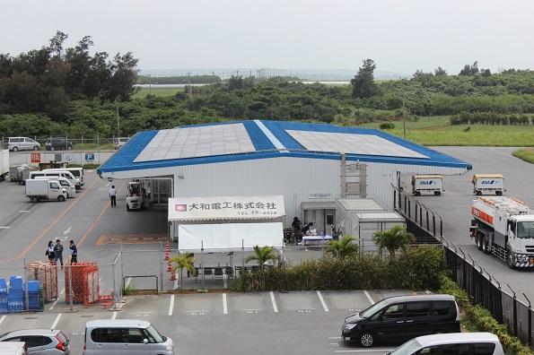 宮古島の空港、太陽光発電+水素ステーション ほか4件に補助金