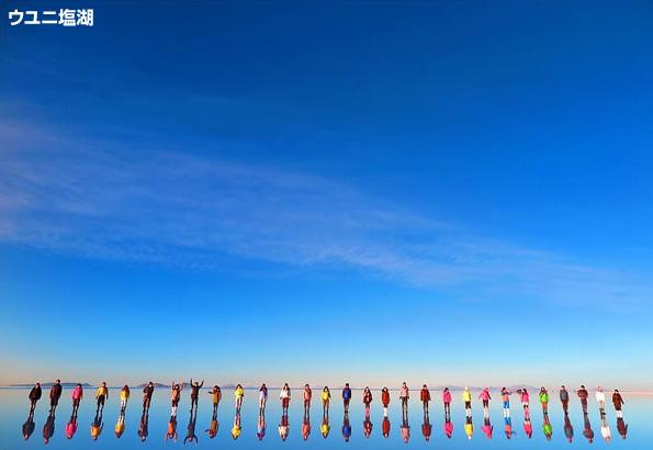 絶景「ウユニ塩湖」に捨てられたプラスチックごみ 太陽光発電の電力で燃料に
