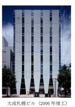 50%以上省エネした「ZEB Ready」ビルが完成 通常業務しながら工事