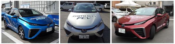 燃料電池自動車「ミライ」がレンタカーに 京都市、日本初の事業を開始