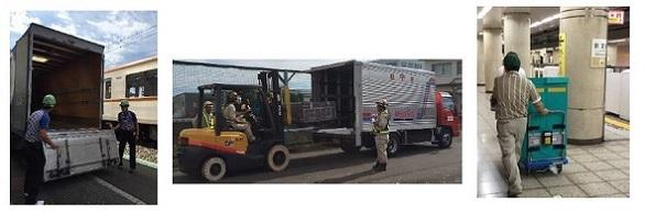東京メトロ、貨物輸送の実験スタート トラックよりも省エネか?
