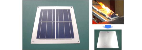 燃えにくい・軽い・車載可能・建材に使える、新開発の太陽電池モジュール
