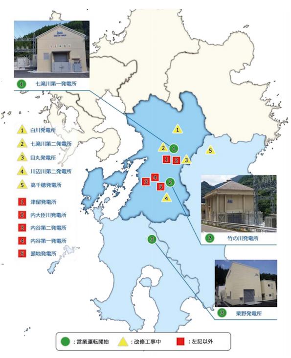 民間企業が所有する小水力発電所 熊本県で2ヵ所改修、営業運転スタート