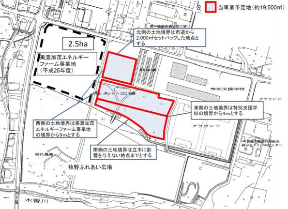 岐阜県、太陽光発電事業に土地を貸し出し 美濃加茂市の19,500平米