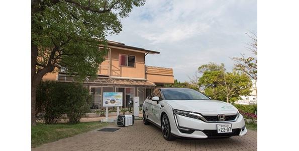 ホンダの燃料電池車(FCV)、家庭へ電力供給する実証実験