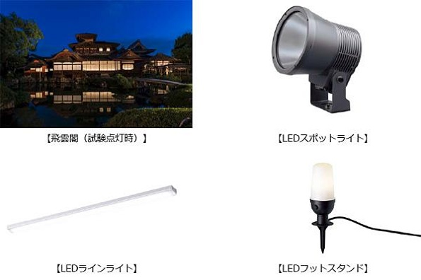 京都・西本願寺の飛雲閣、LED照明でライトアップ