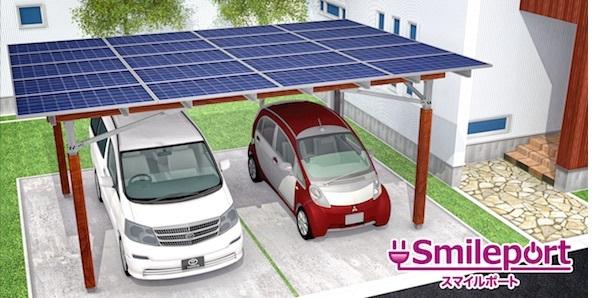 すべて国内メーカー製の太陽光発電搭載カーポート 福岡県の専門商社から発売