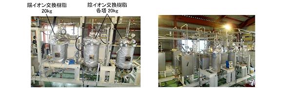 種子島に新型のバイオ燃料生産システム 廃食用油を効率的に利用