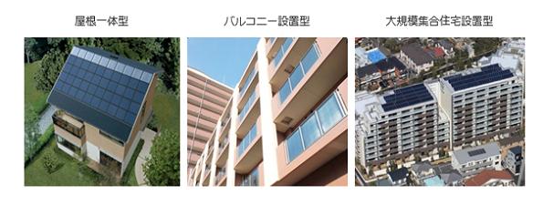 新技術搭載の太陽熱利用システム導入事例を紹介するセミナー 東京都が開催