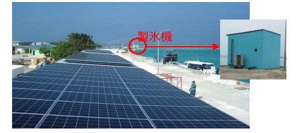 関西電力、モルディブに太陽光発電をプレゼント 余剰電力は魚を冷やす氷に